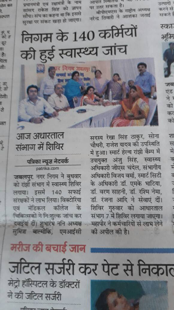 NEWS ABOUT SMART HEALTH CAMP