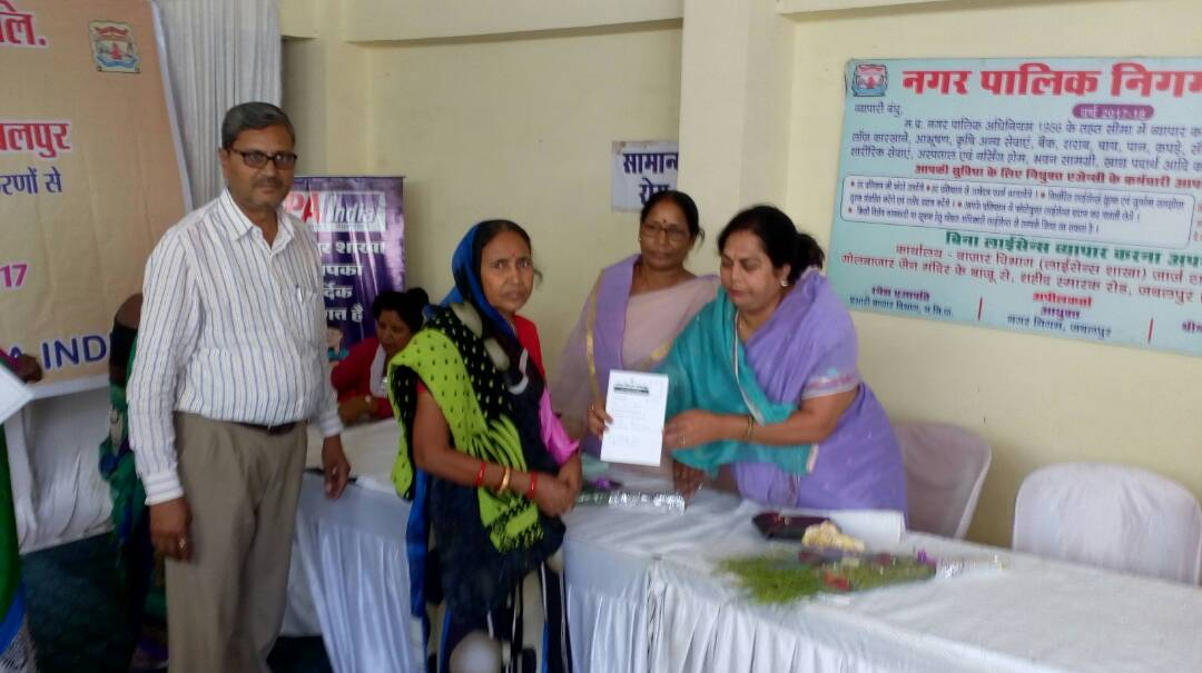 Smart Health Camp Day 1 -17-05-2017 at Ranjhi Zone