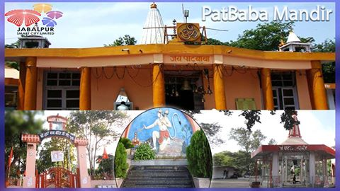 Places of Worship - Paat Baba Temple