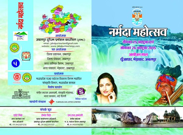 Let Celebrate Narmada Mahotsav 2015