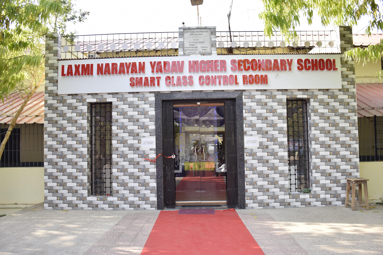स्मार्ट क्लास कंट्रोल रूम का हुआ लोकार्पण – लक्ष्मी नारायण यादव हायर सेकेंडरी स्कूल,रांझी – जबलपुर