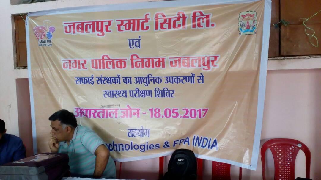 Smart Health day 2 -Adhaartal Zone Date : 18/05/2017