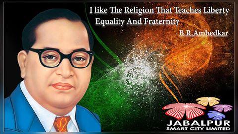 डॉ भीमराव अम्बेडकर जी - Smart City Jabalpur