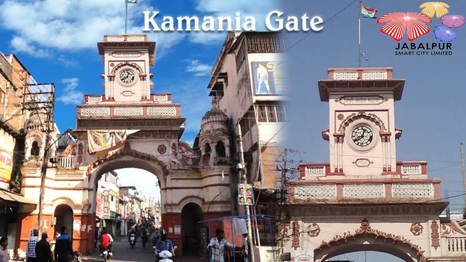 Famous Places - कमानिया गेट