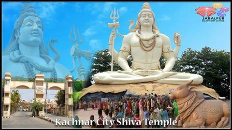 Tourist Places - शिवजी की विशाल मूर्ति, कचनार सिटी, विजयनगर, जबलपुर