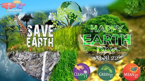 पृथ्वी दिवस - Happy Earth Day !