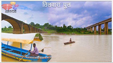 Places of Tourist Interest - तिलवारा घाट का पुराना पुल