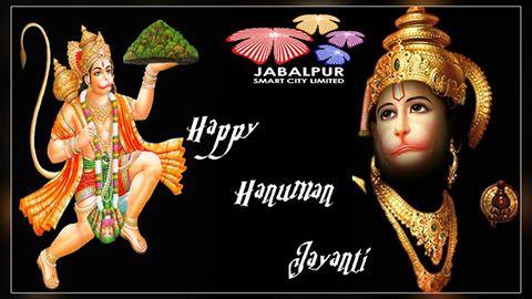 Greeting -  Hanuman Jayanti