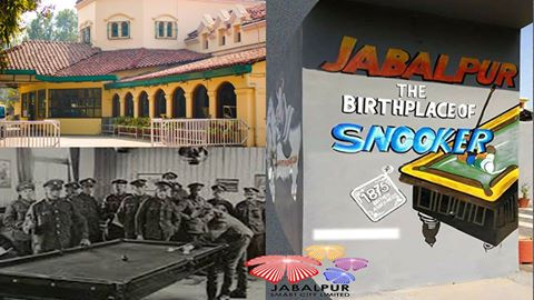 Facts about Jabalpur - स्नूकर खेल का आविष्कार